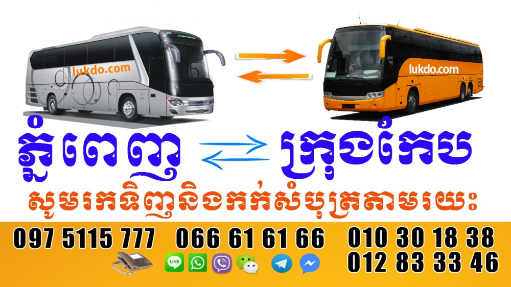 Bus to Kep